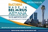 """MINSK KRISTALL"" will participate in the grand-scale exhibition ""Made in Belarus. Astana"""